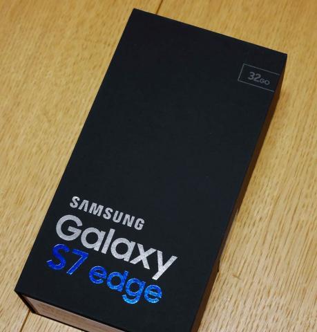 Samsung Galaxy S7 EDGE, desbloqueado sellado en la caja.....okkk