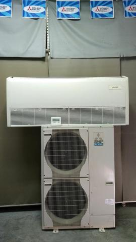 Aire acondicionado techo Mitsubishi 12.030 Frigorias bomba calor