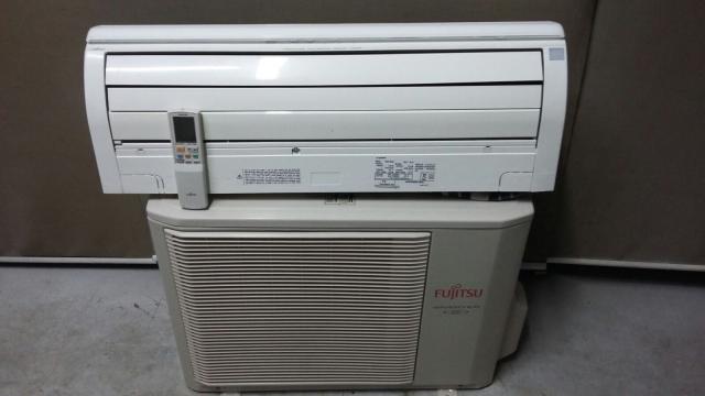 Aire acondicionado techo Inverter Fujitsu 4.470 Frigorias bomba