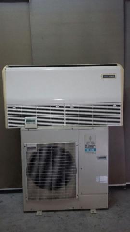 Aire acondicionado techo Inverter Mitsubishi 8.084 Frigorias bom