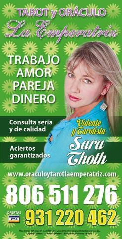 oraculo y tarot la emperatriz 4 931220462 806511276