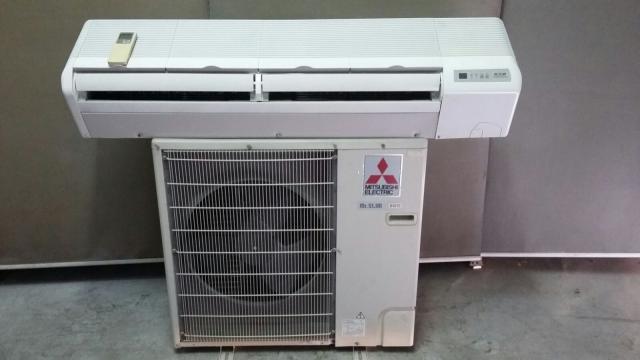 Aire acondicionado split Mitsubishi 6.794 frig. bomba calor