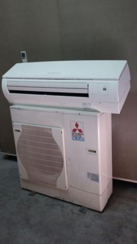 Aire acondicionado split Mitsubishi 8.428 Frigorias, bomba calor