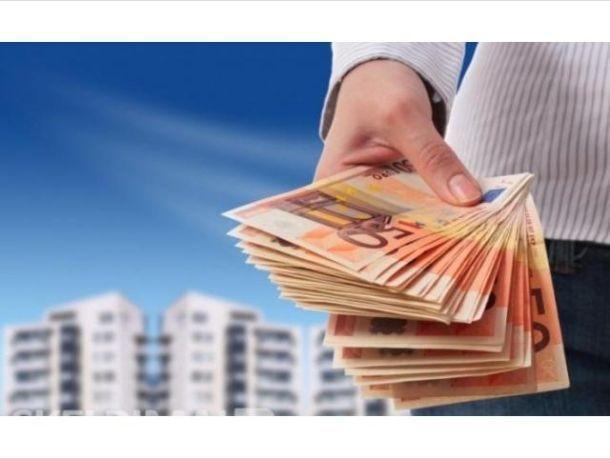 Prestamo credito de dinero rapido urgente !