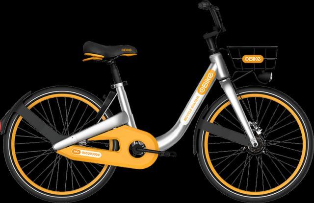 Partida de bicicletas de pàseo nuevas a estrenar