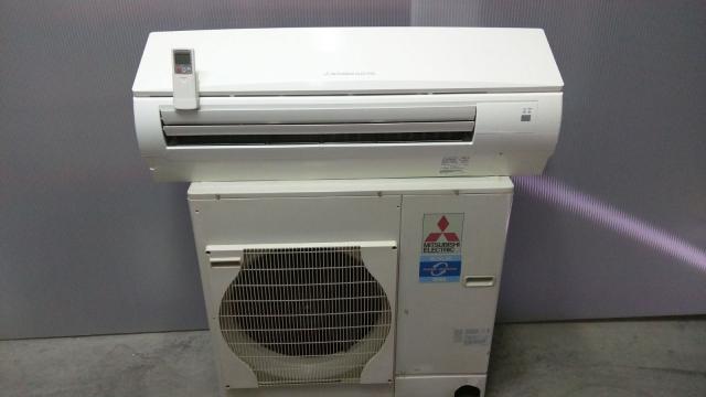 Aire acondicionado split Mitsubishi Inverter 6.106 frigorias, bom