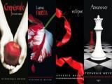Saga Crepúsculo 4 Libros